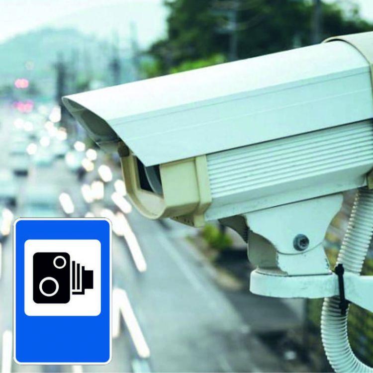 Список адресов, где установлены камеры фотофиксации